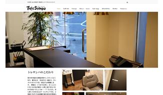 kanayama_img