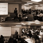 「愛知県精神・発達障害者雇用促進プロジェクト」最終報告会