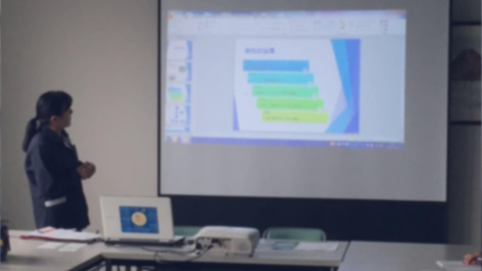 愛知県精神・発達障害者雇用促進事業