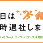 aichi-wlbaction2